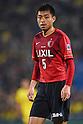 2015 J1 - Kashiwa Reysol 1-3 Kashima Antlers