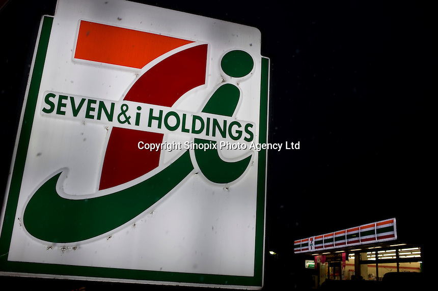A 7-Eleven convenience store in Tokyo, Japan. 7-Eleven is part of an international chain of convenience stores, operating under Seven-Eleven Japan Co. Ltd, which in turn is owned by Seven & I Holdings Co. of Japan..