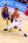 Liga ACB-ENDESA 2020/2021. Game: 26.<br /> FC Barcelona vs Casademont Zaragoza: 107-88.<br /> Pierre Oriola vs Robin Benzing.