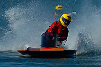 15-M   (Outboard Hydroplanes)