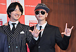 Geoni and Sungje(Choshinsung, Supernova), Aug 30, 2013 : Tokyo, Japan : Geonil(L) and Sungje of Korean boy band Supernova attend a press conference for new promotion video of Lotte Duty Free shop in Tokyo, Japan, on August 30, 2013.