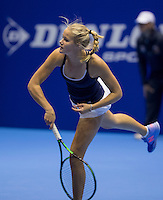 Rotterdam, Netherlands, December 13, 2016, Topsportcentrum, Lotto NK Tennis,   Nina Kruijer (NED)<br /> Photo: Tennisimages/Henk Koster