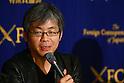 Japanese journalists speak out against censorship