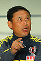 Football/Soccer: International friendly match - Japan 2-0 Nigeria
