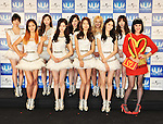 Katy Perry, Girls' Generation, Mar 02, 2014 : Saitama, Japan : Singer Katy Perry and South Korean girl group Girls' Generation attend the U-Express Live 2014 press conference at Saitama Super Arena in Saitama Prefecture, Japan, on March 2, 2014.