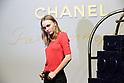 Chanel Metiers D'art collection in Tokyo