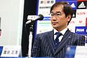 Vahid Halilhodzic Announces First Japan Squad