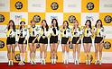 MBC Korean Music Wave - 2016 DMC Festival