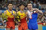 20.11.11 Trampoline and Tumbling World Championships ..1 YANGSong 79.100  chi.2 CHN .ZHANGLuo .3 KRYLOVAndrey Rus