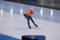 SPEEDSKATING: 22-11-2019 Tomaszów Mazowiecki (POL), ISU World Cup Arena Lodowa, 3000m Ladies Division A, Antoinette de Jong (NED), ©photo Martin de Jong