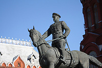 Statue in The Kremlin, Moscow