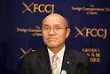 Minamisoma Mayor Katsunobu Sakurai speaks at FCCJ