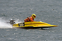 39-P   (Outboard Hydroplane)
