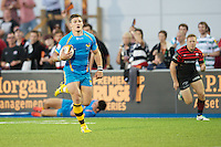 20130803 Copyright onEdition 2013 ©<br />Free for editorial use image, please credit: onEdition.<br /><br />Guy Thompson of London Wasps 7s during the J.P. Morgan Asset Management Premiership Rugby 7s Series.<br /><br />The J.P. Morgan Asset Management Premiership Rugby 7s Series kicks off for the fourth season on Thursday 1st August with Pool A at Kingsholm, Gloucester with Pool B being played at Franklin's Gardens, Northampton on Friday 2nd August, Pool C at Allianz Park, Saracens home ground, on Saturday 3rd August and the Final being played at The Recreation Ground, Bath on Friday 9th August. The innovative tournament, which involves all 12 Premiership Rugby clubs, offers a fantastic platform for some of the country's finest young athletes to be exposed to the excitement, pressures and skills required to compete at an elite level.<br /><br />The 12 Premiership Rugby clubs are divided into three groups for the tournament, with the winner and runner up of each regional event going through to the Final. There are six games each evening, with each match consisting of two 7 minute halves with a 2 minute break at half time.<br /><br />For additional images please go to: http://www.w-w-i.com/jp_morgan_premiership_sevens/<br /><br />For press contacts contact: Beth Begg at brandRapport on D: +44 (0)20 7932 5813 M: +44 (0)7900 88231 E: BBegg@brand-rapport.com<br /><br />If you require a higher resolution image or you have any other onEdition photographic enquiries, please contact onEdition on 0845 900 2 900 or email info@onEdition.com<br />This image is copyright the onEdition 2013©.<br /><br />This image has been supplied by onEdition and must be credited onEdition. The author is asserting his full Moral rights in relation to the publication of this image. Rights for onward transmission of any image or file is not granted or implied. Changing or deleting Copyright information is illegal as specified in the Copyright, Design and Patents Act 1988. If you are in any way un