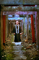 Kyosan, Japan 2005 . Shinto priest, Kyosan, japan, 2005
