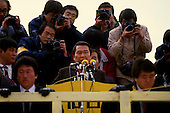 """Inchon, South Korea<br /> December 8 1987<br /> <br /> Kim Dea-jong speaking as the opposition leader to the ruling party campaigning during the South Korean presidential elections. <br /> <br /> Kim Dae-jung (3 December 1925 to 18 August 2009) was President of South Korea from 1998 to 2003, and the 2000 Nobel Peace Prize recipient. As of this date Kim is the first and only Nobel laureate to hail from Korea. A Roman Catholic since 1957, he has been called the """"Nelson Mandela of Asia"""" for his long-standing opposition to authoritarian rule."""