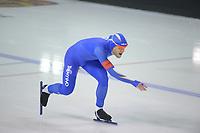 SPEEDSKATING: Calgary, The Olympic Oval, 08-02-2020, ISU World Cup Speed Skating, 1000m Men Division B, David Bosa (ITA), ©foto Martin de Jong