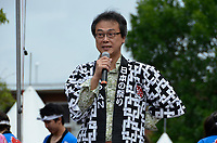 August 11 2012 - Montreal (Qc) Canada - Matsuri Japon Festival 11th edition.<br /> opening speech,<br /> Tatsuo Arai, Consul General du Japon <br /> <br /> Matsuri Japon is a free event promoting Japanese culture to the general public.