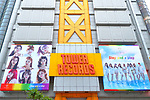 A billboard of Japanese girl group NiziU is seen on Tower Records at Shibuya shopping district in Tokyo, Japan on December 3, 2020. (Photo by Naoki Nishimura/AFLO)