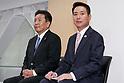 Edano and Maehara bid for DP leadership