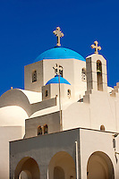Greek Orthodox Catherdal, Naxos Chora. Greek Cyclades Islands