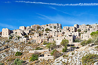 Traditional houses in the medieval village of Anavatos on the island of Chios, Greece