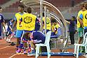 AFC U-19 Championship 2014