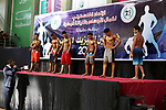Palestinian bodybuilders take part in Physique and Bodybuilding competition organized by the Palestinian union of Bodybuilding and Fitness, in Gaza city on October 15, 2021. Photo by Ashraf Amra