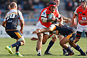 Rugby: Super Rugby: Sunwolves 25-32 Brumbies