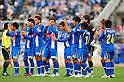 2011 J.League : R09 - Montedio Yamagata vs Kashiwa Reysol