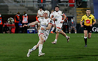 6 March 2021; Michael Lowry moves the ball wide for Ulster during the Guinness PRO14 match between Ulster and Leinster at Kingspan Stadium in Belfast. Photo by John Dickson/Dicksondigital