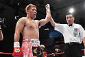 Boxing: OPBF and WBO Asia Pacific heavyweight titles bout at Korakuen Hall