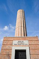 Europe/Pologne/Lodz: le monument du souvenir aux victimes du Ghetto a la gare Radegast