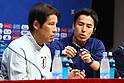 Soccer: FIFA World Cup Russia 2018: Akira Nishino and Makoto Hasebe attend press conference