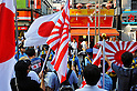 China Protests Against Japan Demo