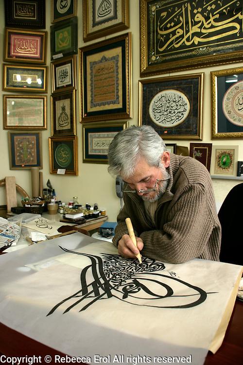 Turkish calligrapher Hattat Kamil Nazik in Istanbul, Turkey