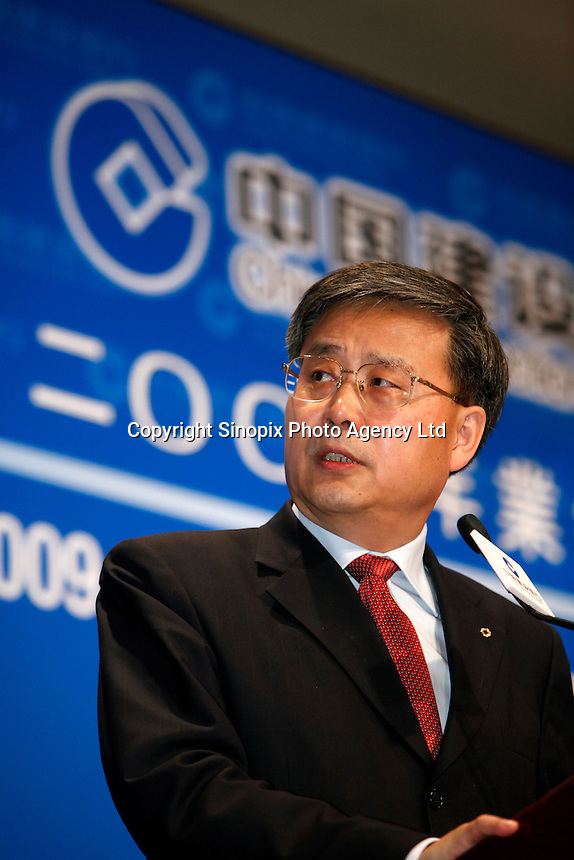 Guo Shuqing, Chairman of China Construction Bank at a news conference for the 2009 annual results announcement of China Construction Bank, Hong Kong..China Construction Bank is one of the 'big four' banks in the People's Republic of China. To date, it is ranked as the nation's second largest and the second largest bank in the world by market capitalization. ..