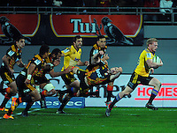 150613 Super Rugby - Chiefs v Hurricanes