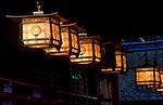 Inari Grand Shrine Lanterns, Fushimi, Kyoto, Japan