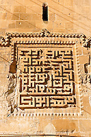 Kufic incriptions & decorations of the El Rizk Mosque  built in 1409 by the Ayyubid sultan Süleyman and stands on the bank of the Tigris River.  Hasankeyf, Turkey 4