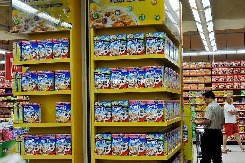 Kellogg's Frosties in a supermarket in Guangzhou, China. The financial crisis won't have too much impact on Chinese consuming market. According to a survey by Nielsen of 50 countries and regions, only 35 percent of Chinese people believed the domestic economy was in a contraction. The figure was the lowest among the 50 world markets..27 Jun 2009