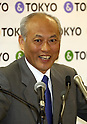 Tokyo Governor Yoichi Masuzoe who is under fire over his expense speaks