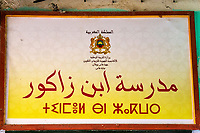 Fes, Morocco.  Bilingual Sign in Arabic and Tifinagh Alphabets, for the Madrasa Ibn Zakour.