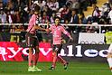 Japan Soccer Stars : Gaku Shibasaki