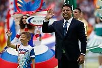 Ronaldo before the 2018 FIFA World Cup Group A match between Russia and Saudi Arabia at Luzhniki Stadium on June 14th 2018 in Moscow, Russia. <br /> Moscow 13-06-2018 Football FIFA World Cup Russia  2018 <br /> Open Ceremony <br /> Foto Daniel Chesterton/Phc/Panoramic/Insidefoto