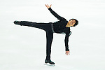 TAIPEI, TAIWAN - JANUARY 24:  Christopher Caluza of Philippines performs his routine at the Men Free Skating event during the Four Continents Figure Skating Championships on January 24, 2014 in Taipei, Taiwan.  Photo by Victor Fraile / Power Sport Images *** Local Caption *** Christopher Caluza