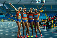 1st May 2021; Silesian Stadium, Chorzow, Poland; World Athletics Relays 2021. Day 1; Dutch ladies celebrate qualify for 4 x 400 finals as Saalberg, Havenkamp, Lisa De Witte and Bol pose