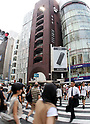 Land prices in tokyo continues to rise