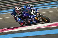 #96 MOTO AIN (FRA) YAMAHA YZF R1 -FORMULA EWC- ROLFO ROBERTO (ITA) / MULHAUSER ROBIN (SUI) / DE PUNIET RANDY (FRA)