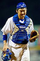 Catcher Jin-Ho Shin #25 of the Burlington Royals on defense against the Bristol White Sox at Burlington Athletic Park on July 9, 2011 in Burlington, North Carolina.  The Royals defeated the White Sox 3-2.   (Brian Westerholt / Four Seam Images)